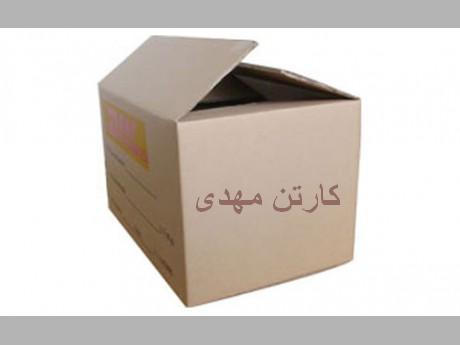carton mahdi